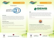 V4 GEF 2013 EXHIBITION GUIDE.pdf - page 5/30