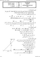 Fichier PDF 2010