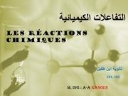 les reactions chimiques1s2 1