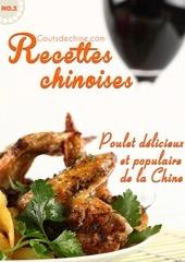 recettes chinoises poulet n2