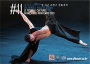 programme rdv busan 2013 1
