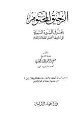 Fichier PDF 31129