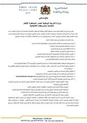 Fichier PDF communiqu mouvement vf
