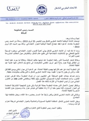 lettre umt sur dialogue social