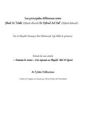 fondamentaux djihad synthetise