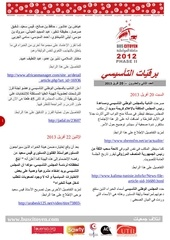 newsletter 20 pdf