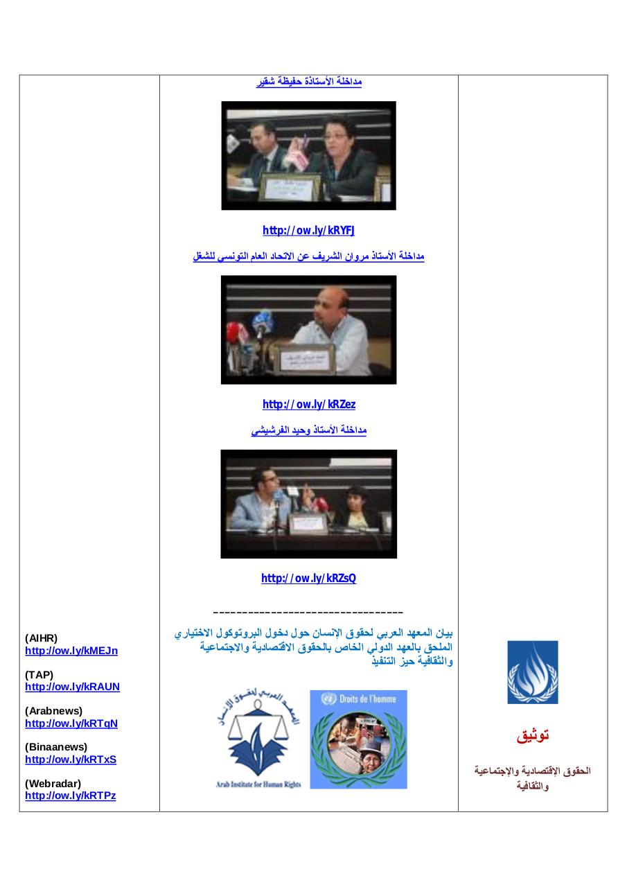 AIHR-IADH-Human rights Press Review- 2013.05.10.pdf - page 3/43
