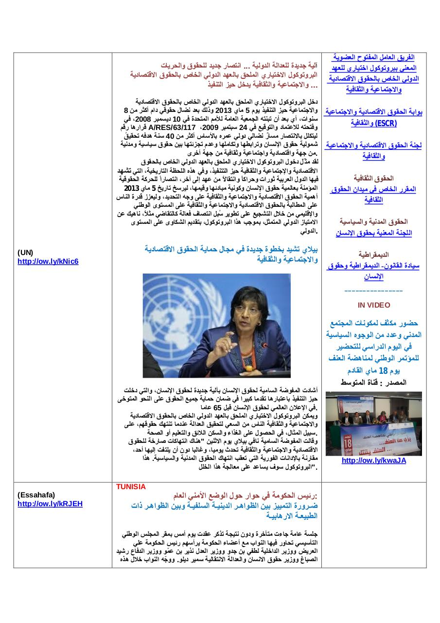 AIHR-IADH-Human rights Press Review- 2013.05.10.pdf - page 4/43