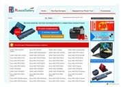 russiabattery com sony html