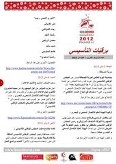 newsletter n 24 va