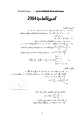 Fichier PDF corrige bac 2004