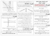 Fichier PDF etoo1 4