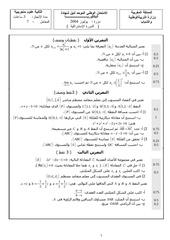 Fichier PDF ratt 2004 corrige