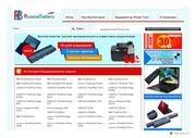 russiabattery com lenovo html