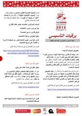 newsletter n 26 va