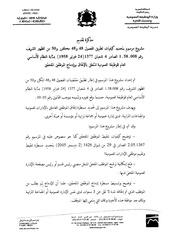 projet decret 2de detachement