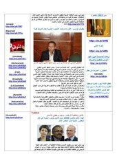 AIHR-IADH-Human rights Press Review- 2013.06.01.pdf - page 3/37
