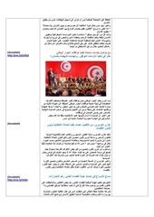 AIHR-IADH-Human rights Press Review- 2013.06.01.pdf - page 4/37