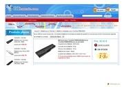 www hibatterie com toshiba pabas228 html