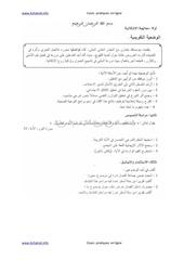 Fichier PDF dok3