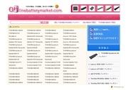 www onlinebatterymarket com toshiba html 1