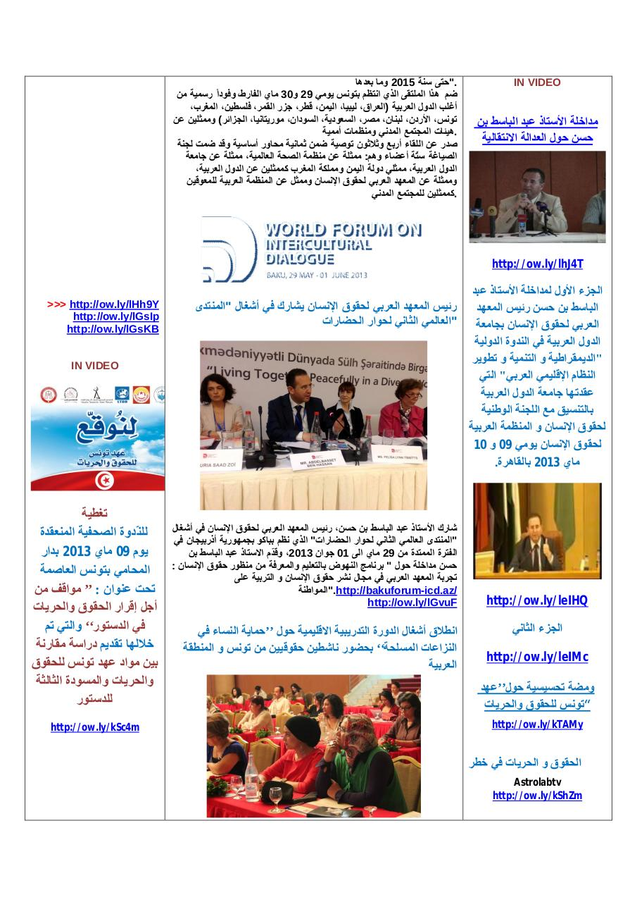 AIHR-IADH-Human rights Press Review- 2013.06.13.pdf - page 3/35