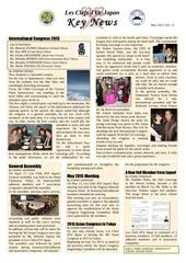 201305keynews