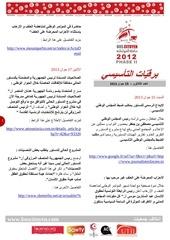 newsletter n 30 vf