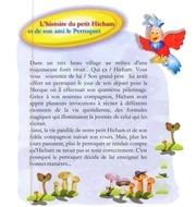 Fichier PDF petit 2