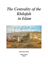 Fichier PDF centrality of khilafah