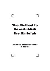 themethodtore establishthekhilafah
