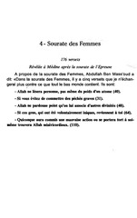sourate 4 les femmes an nis