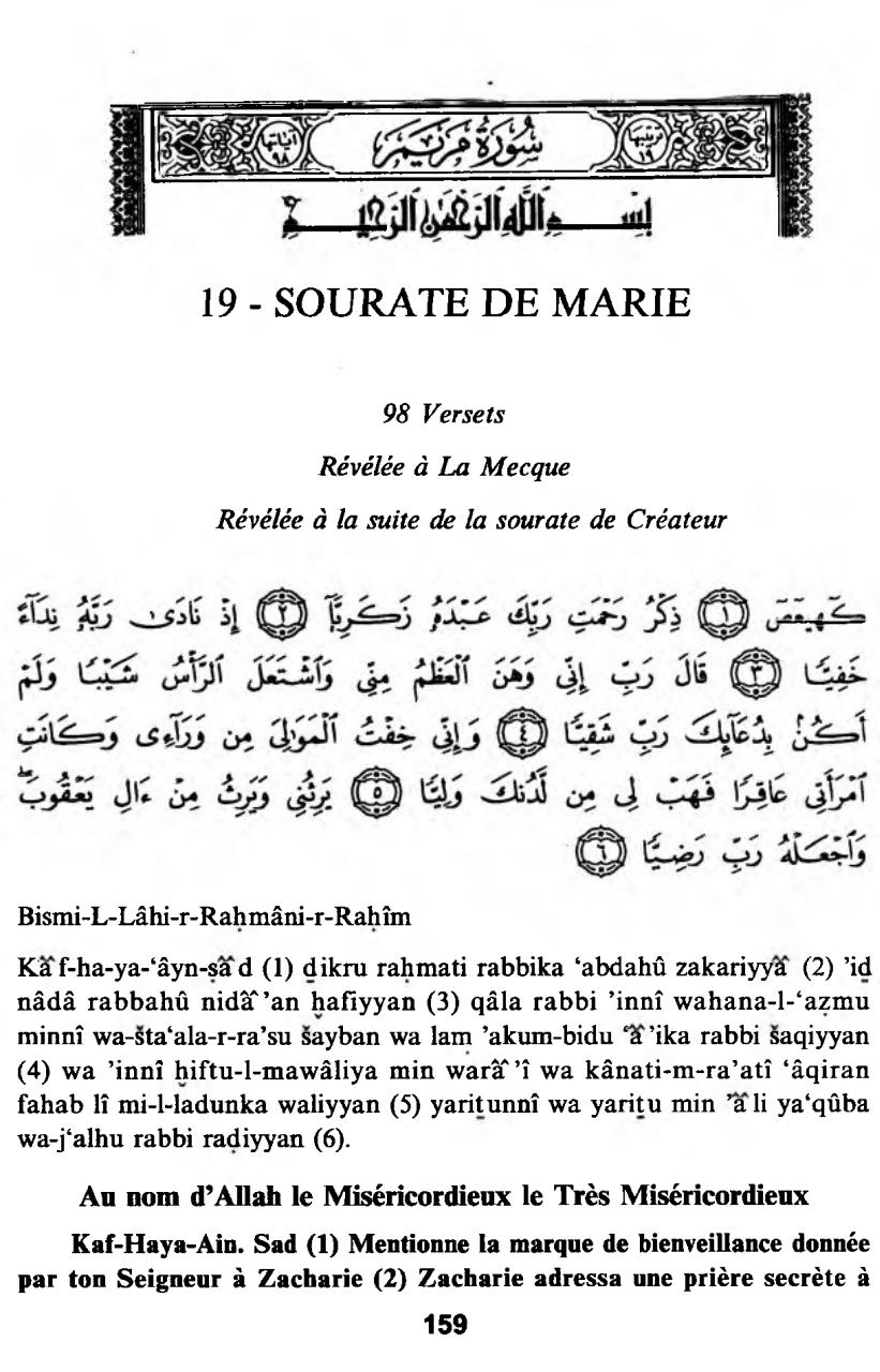 Aperçu du document Sourate 19 Maryam..pdf - page 1/46