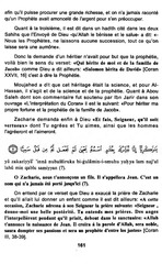 Sourate 19 Maryam..pdf - page 3/46