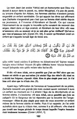 Sourate 19 Maryam..pdf - page 4/46