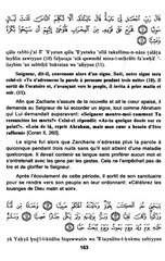 Sourate 19 Maryam..pdf - page 5/46