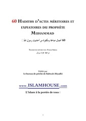 60 hadiths pdf