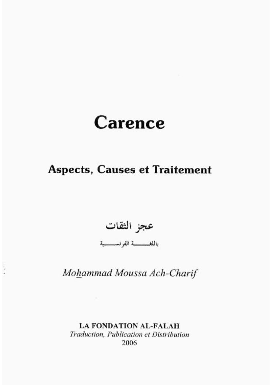 carence.pdf - page 1/116