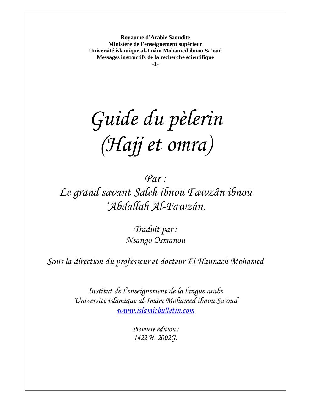 hajj_guide_french.pdf - page 1/27