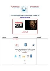 aihr iadh human rights press review 2013 07 05