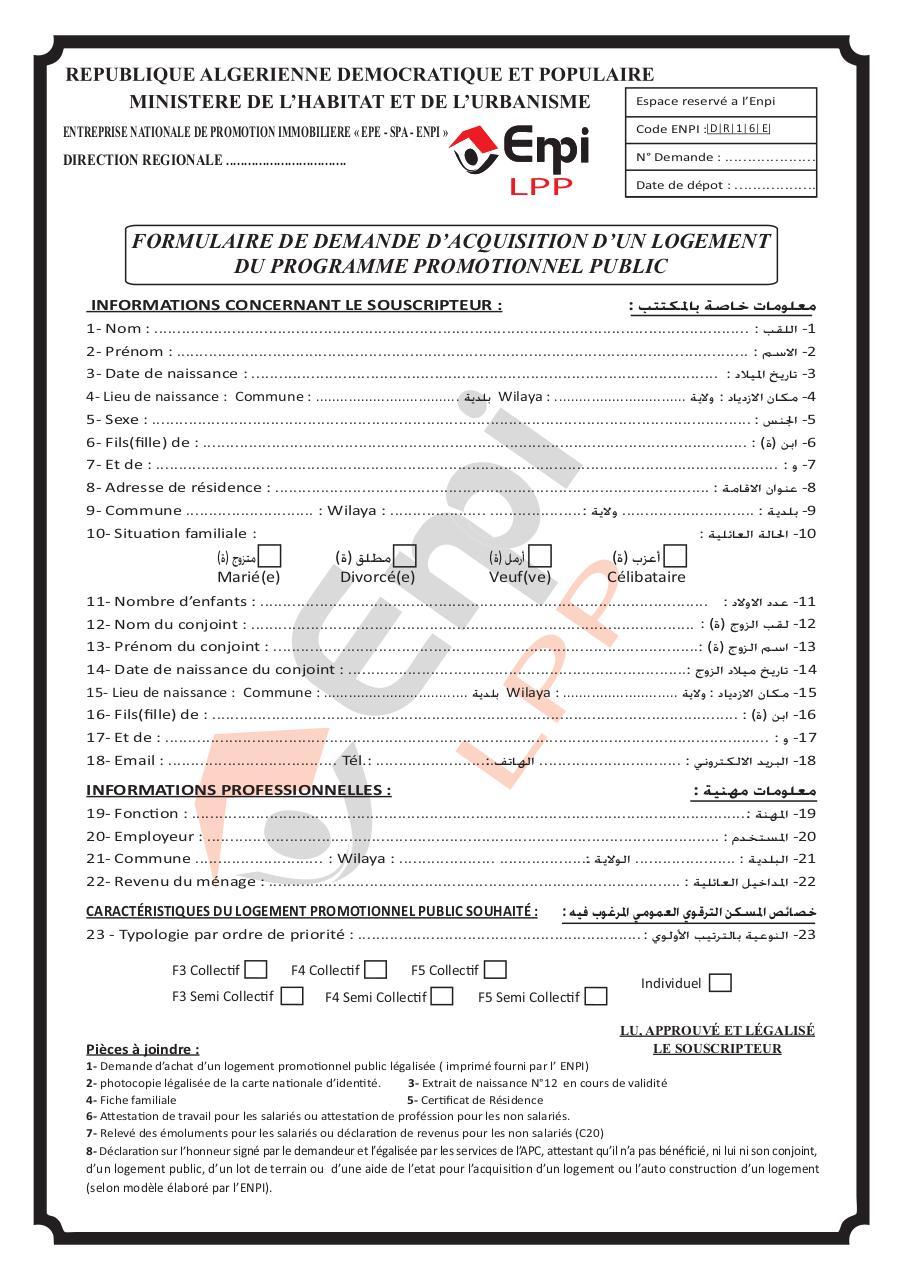 formulaire lpp algerie