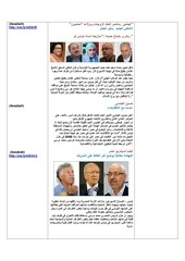 AIHR-IADH-Human rights Press Review- 2013.07.09.pdf - page 3/22