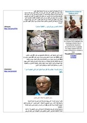 AIHR-IADH-Human rights Press Review- 2013.07.09.pdf - page 6/22