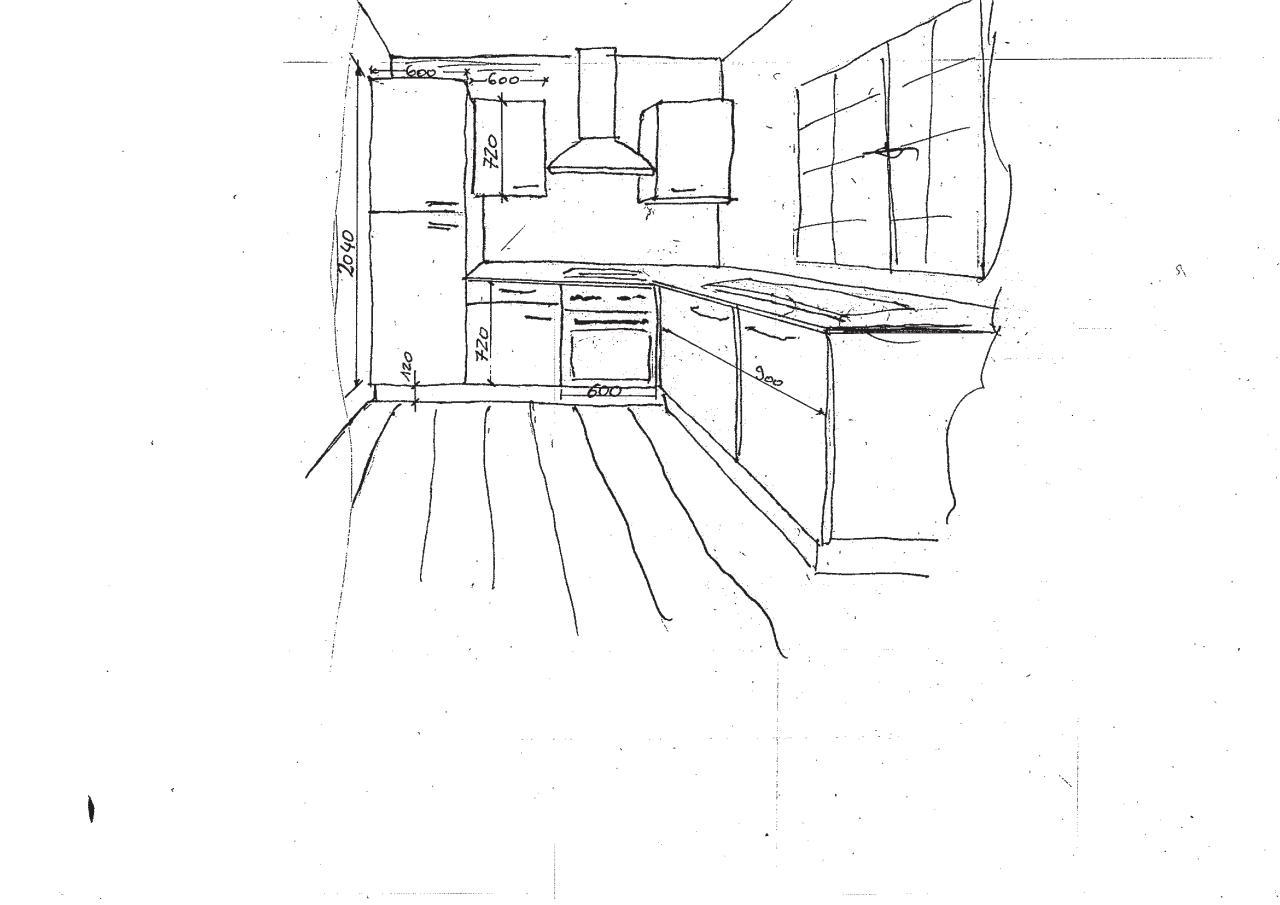 cuisines italiennes haut de gamme meubles mont s d 39 usine angle 2 45m x 1 55m ebay. Black Bedroom Furniture Sets. Home Design Ideas