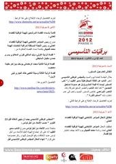 newsletter n 32 va