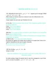 hadiths qudse de 101 a 110
