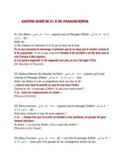 hadiths qudse de 21 a 30