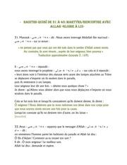 hadiths qudse de 31 a 40