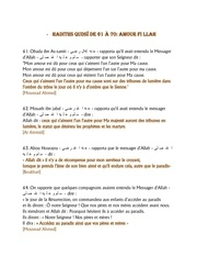Fichier PDF hadiths qudse de 61 a 70