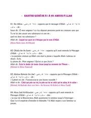 Fichier PDF hadiths qudse de 81 a 90